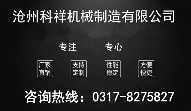 1606653884160290.jpg