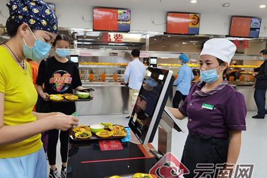 云南省一院智慧食堂项目受到媒体好评