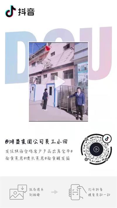 面食蒸房 (2).jpg