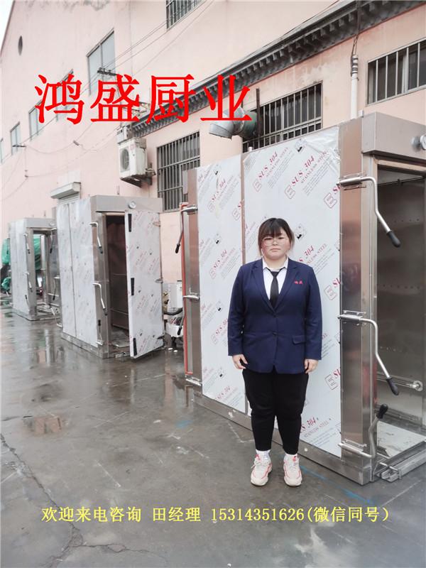 QQ图片20210328092129.jpg