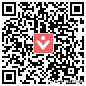 微信图片_20201218144941.jpg