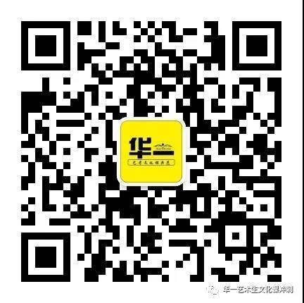 微信图片_20201218144937.jpg