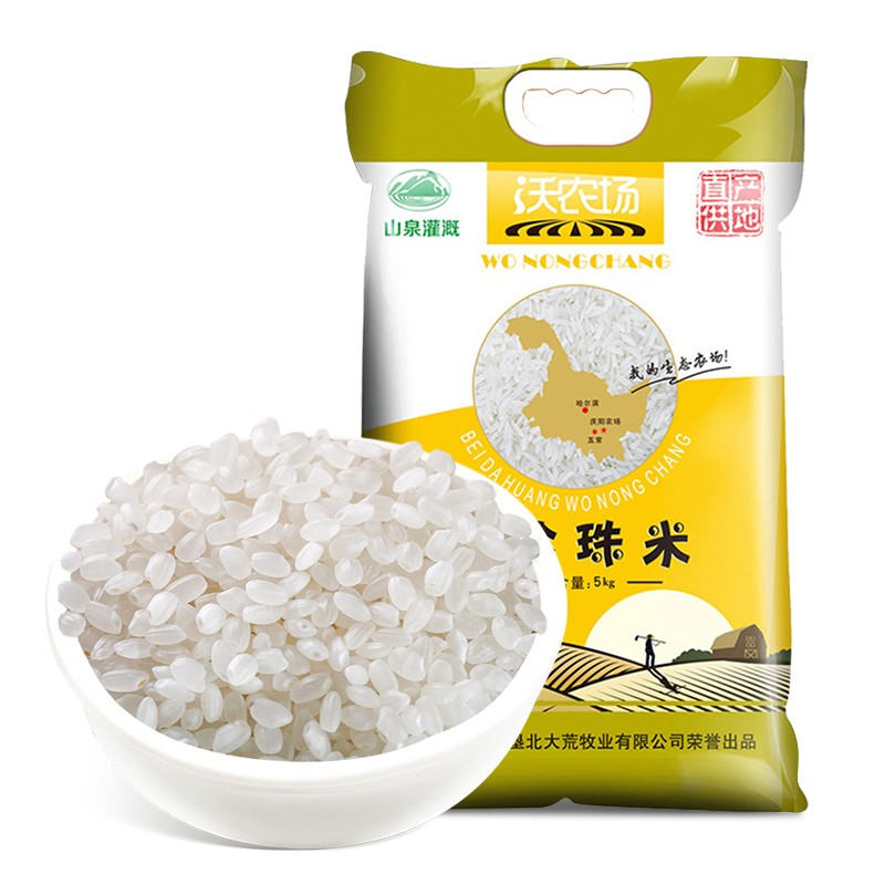 北大荒山泉珍珠米