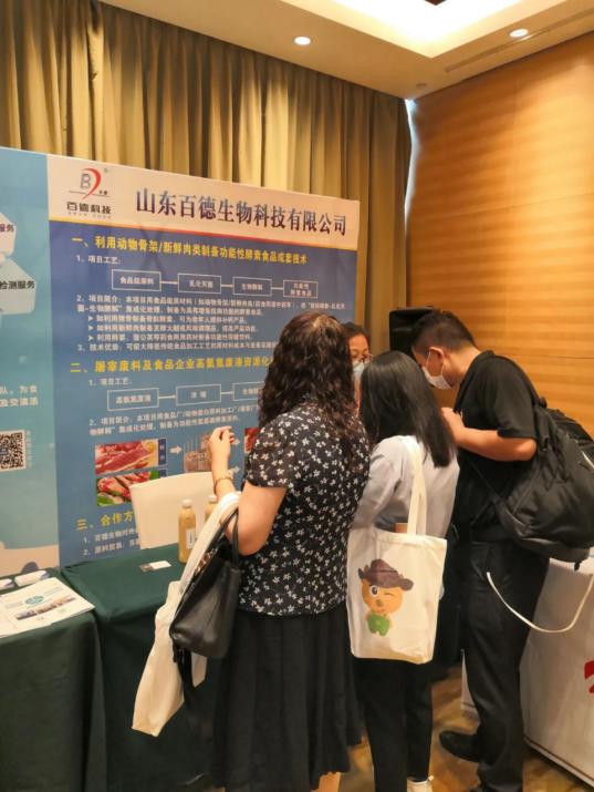 9月7日百德生物同时亮相上海食品科技创新会,成都太阳鸟营养与创新会176.png