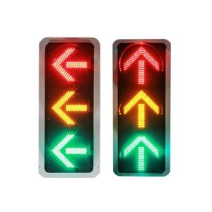 交通信号灯厂家