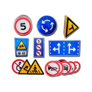 交通信号灯标志牌