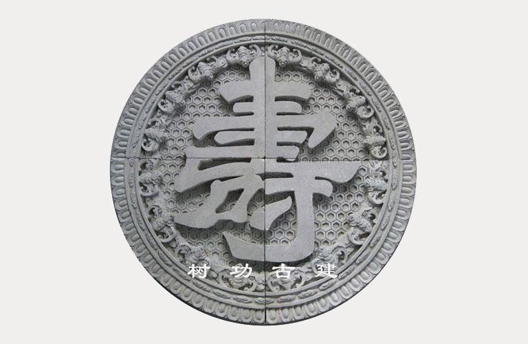 1-福寿连绵.jpg