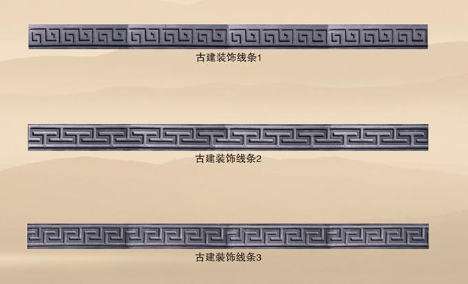 1-古建装饰线条.jpg