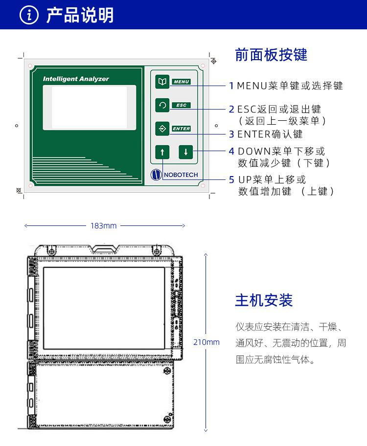 多参数水质检测仪价格