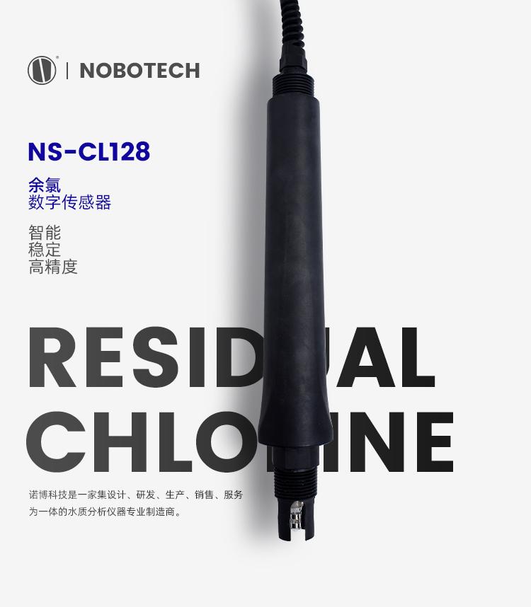 NS-CL128详情页-1.jpg