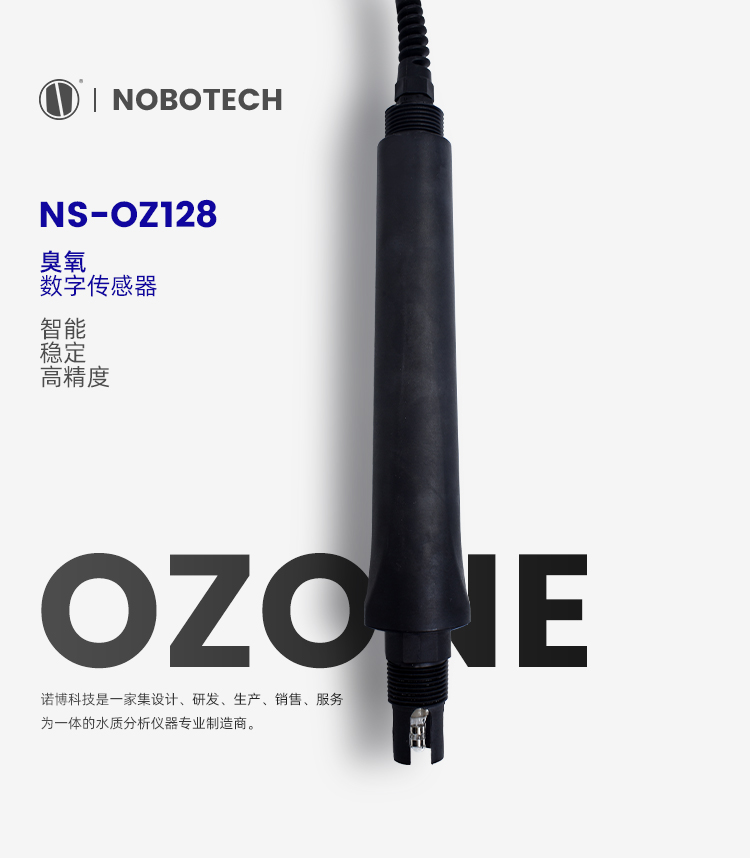 NS-OZ128详情页-1.jpg