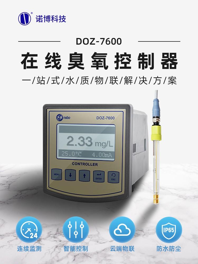 IP65臭氧(品牌)黄金电极_01.jpg