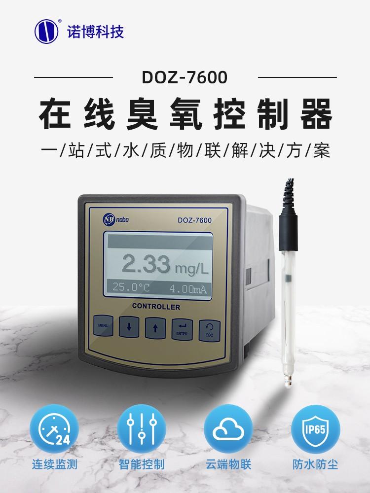IP65臭氧(品牌)_01.jpg