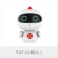 F27 (小超人 ).png