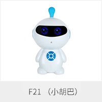 F21 (小胡巴).png