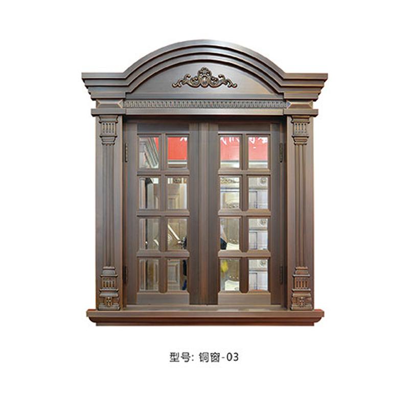 3 铜窗-03.jpg
