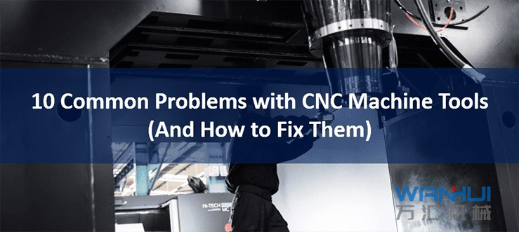 CNC机床故障.jpg