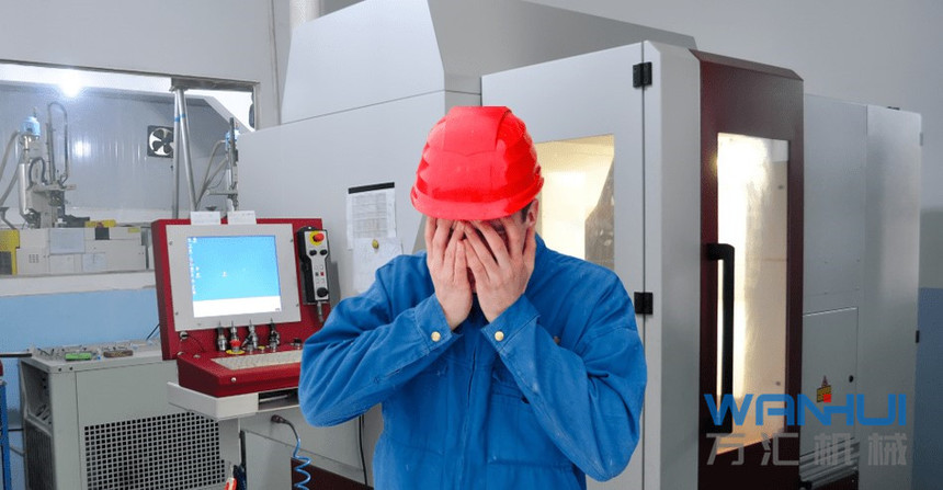CNC机床故障2.jpg