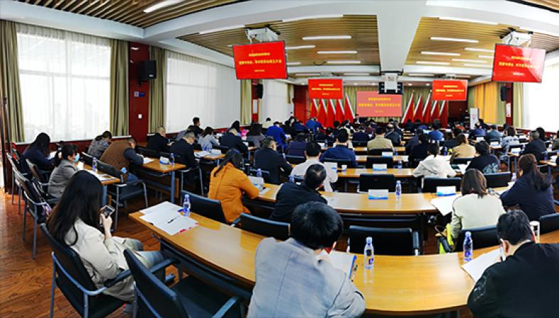 陕西省职业培训协会召开竞赛专委会、学术委员会成立大会