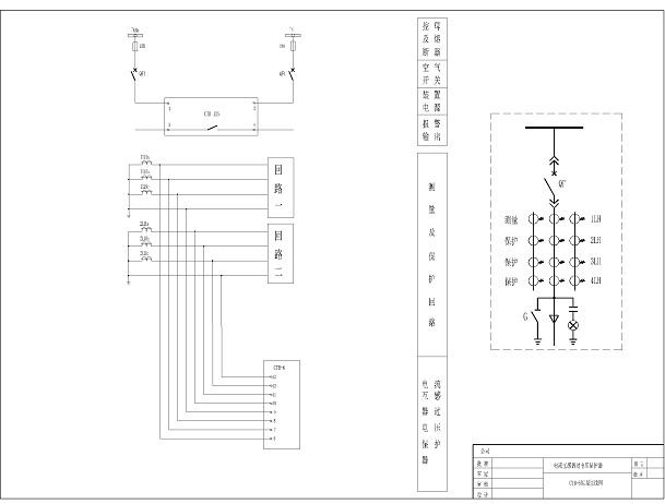 CT二次过电压保护器接线原理图.jpg