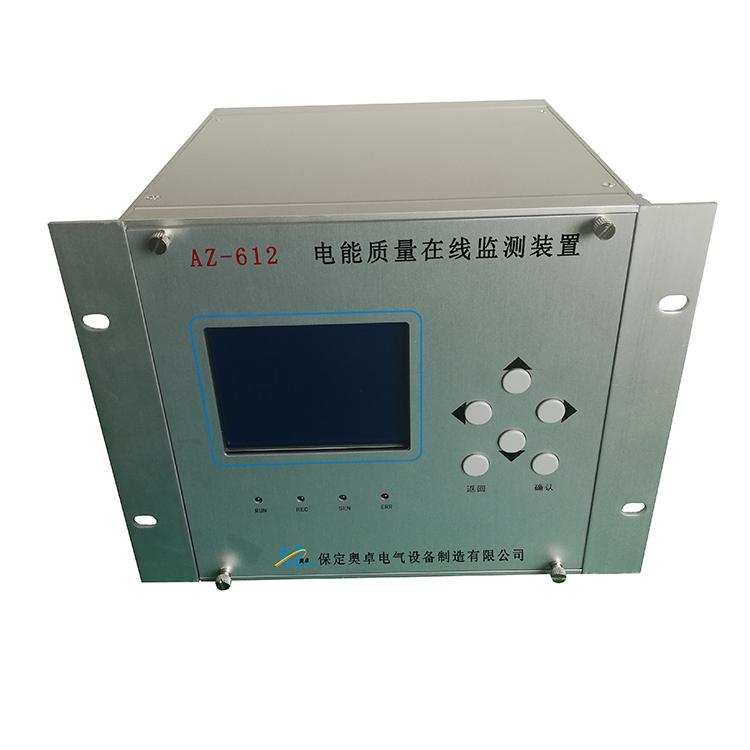 AZ-612电能质量在线监测装置.jpg