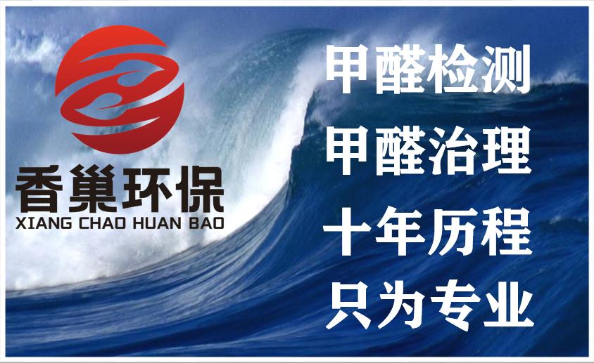 香巢宣传图11.png
