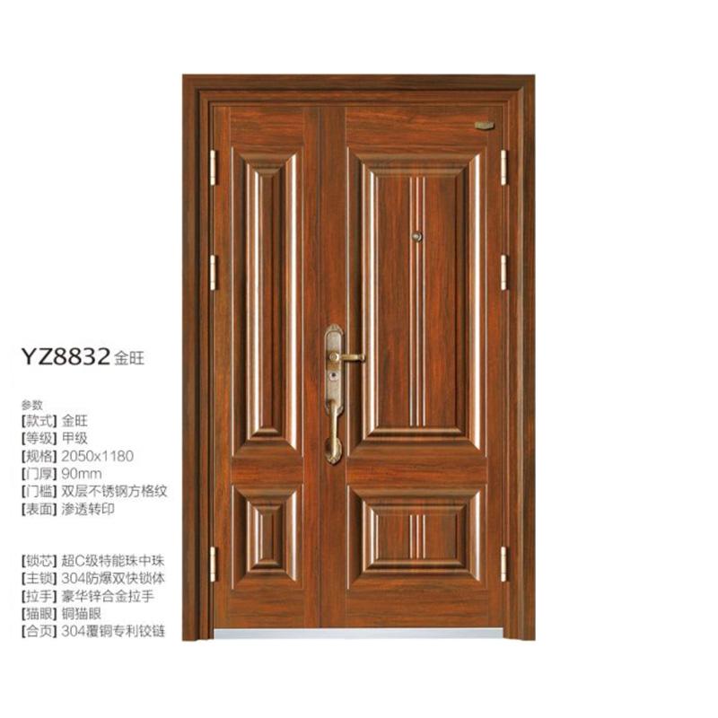 32 YZ8832.jpg