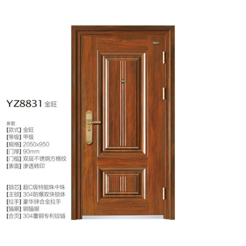 31 YZ8831.jpg