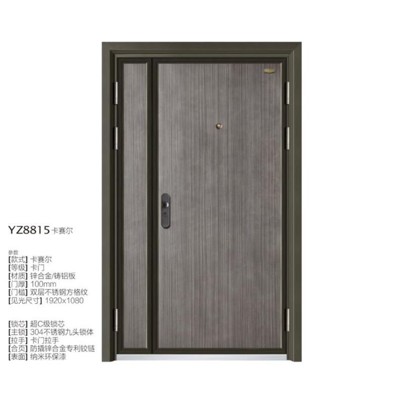 15 YZ8815.jpg