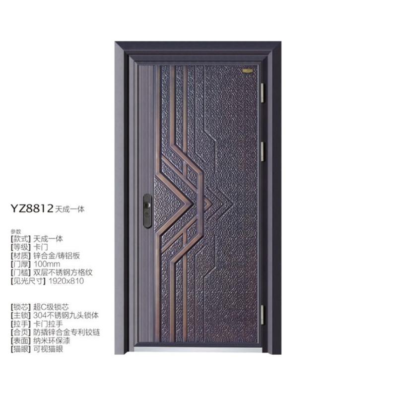 12 YZ8812.jpg
