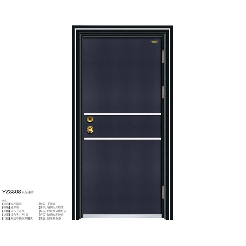 8 YZ8808.jpg