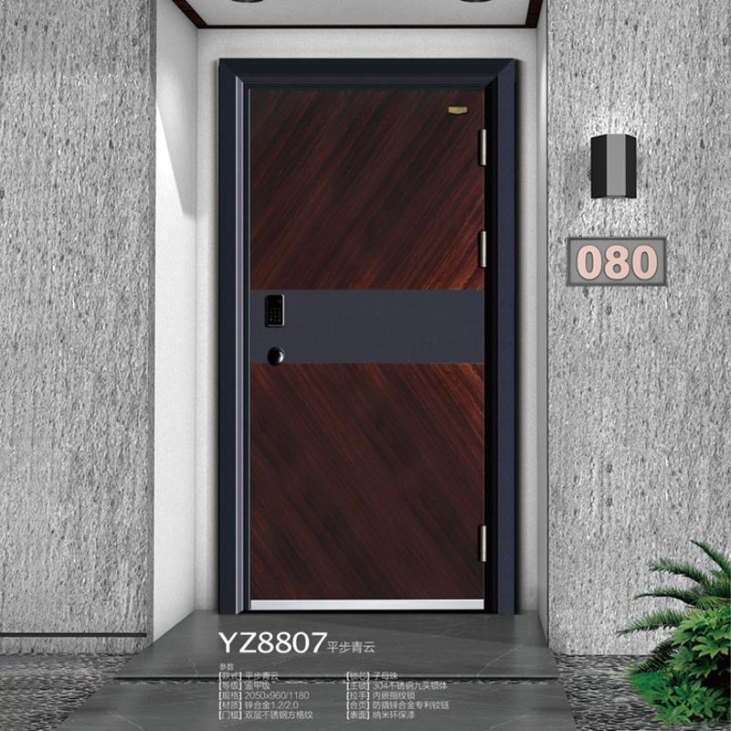 7 YZ8807.jpg