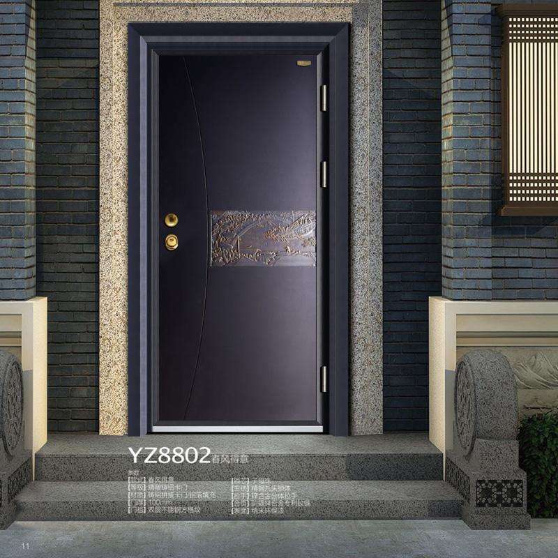 2 YZ8802.jpg