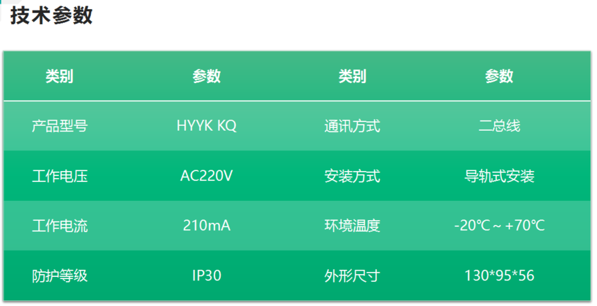 QQ截图20210202150209.png