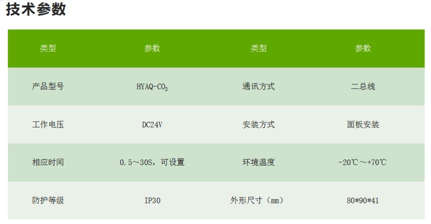 QQ截图20210202153702.png