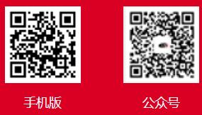 幸福之旅手机版和微信公众号.png