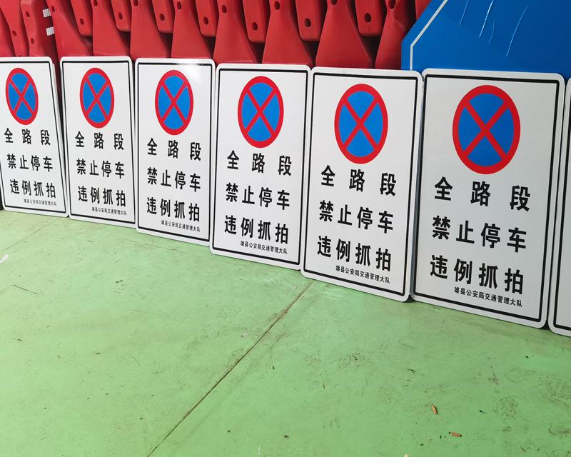 保定交通标识标牌