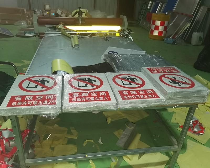 道路交通标志牌定制