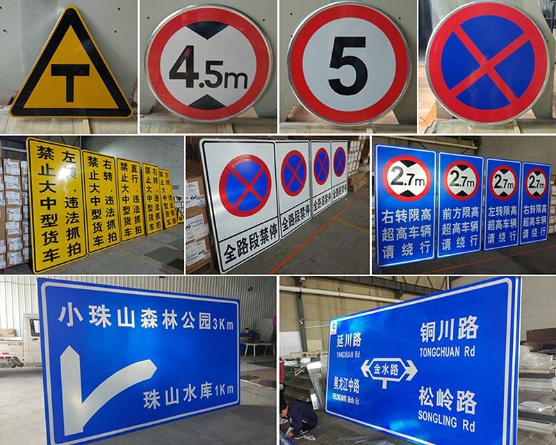 高速交通标志牌