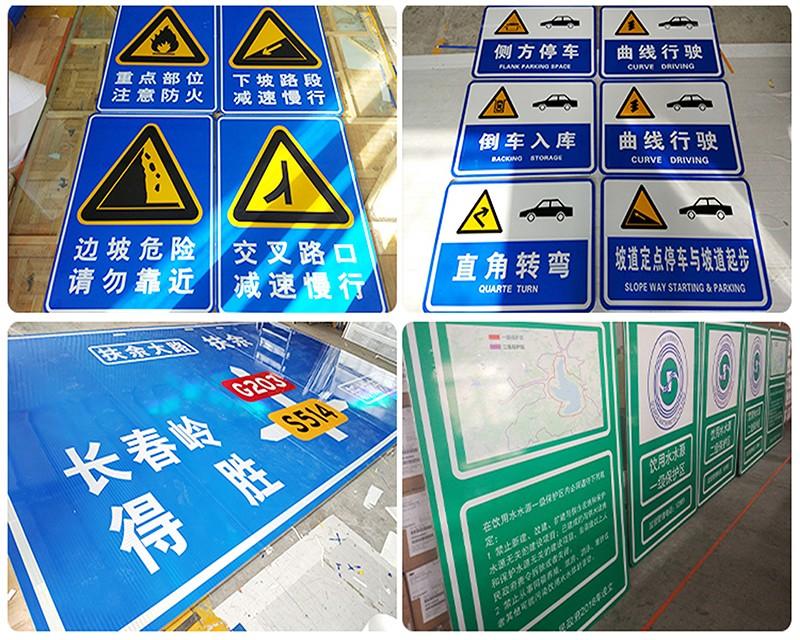 交通标识标牌标志牌 蓝色绿色