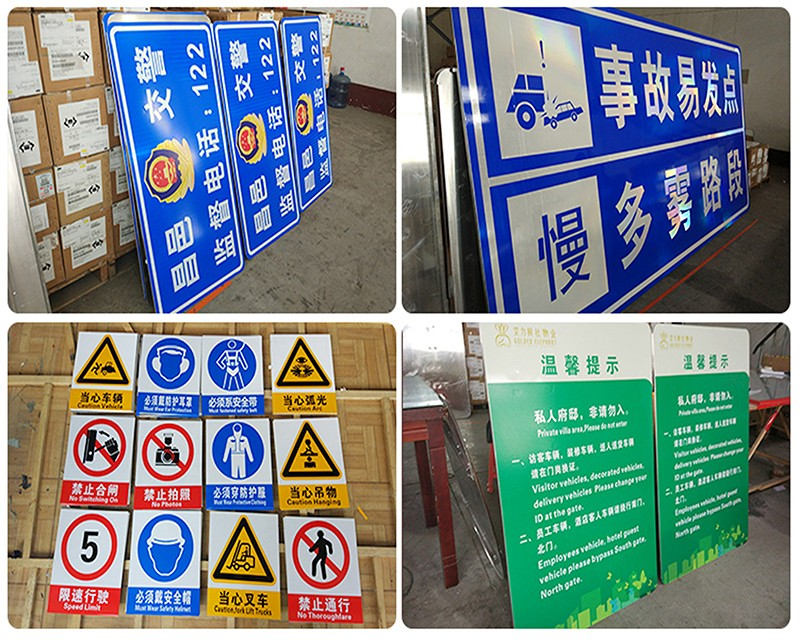 交通标志牌 高速标志标识方牌