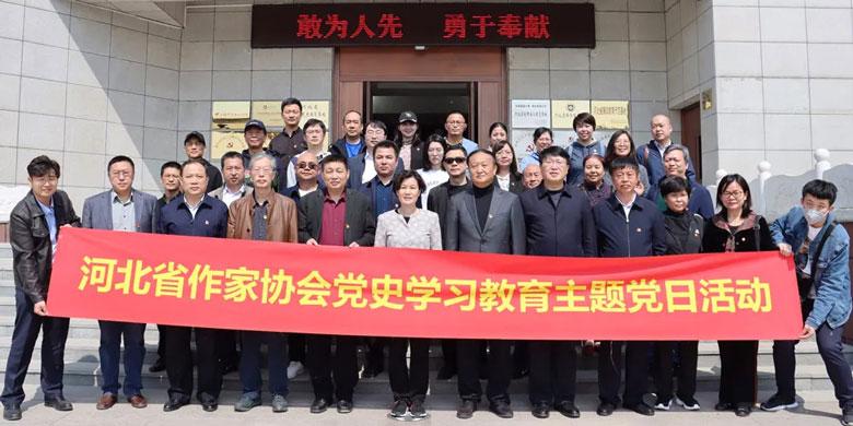 省作协组织党员到全国第一个农村党支部纪念馆开展主题党日活动