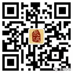 微信图片_20210325104311.jpg
