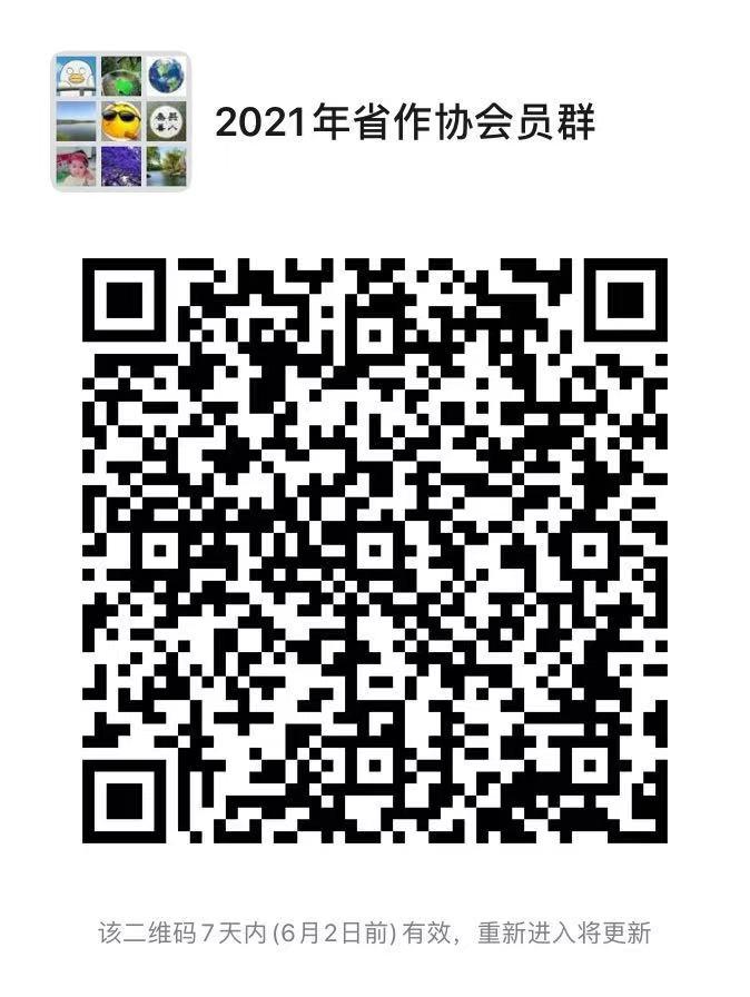 微信圖片_20210526152914.jpg