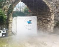 景观人造雾控制单元