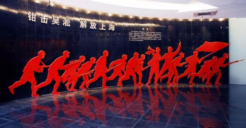 """鏖战月浦、钳击吴淞,这里曾是解放上海最激烈的战场,70年后,""""战上海""""再现"""