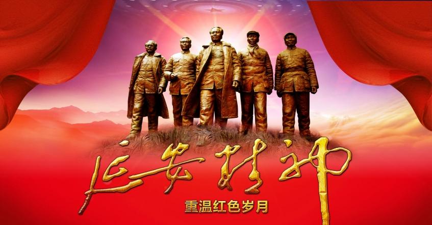 王晨强调 以习近平新时代中国特色社会主义思想为指导 让延安精神在新时代不断发扬光大