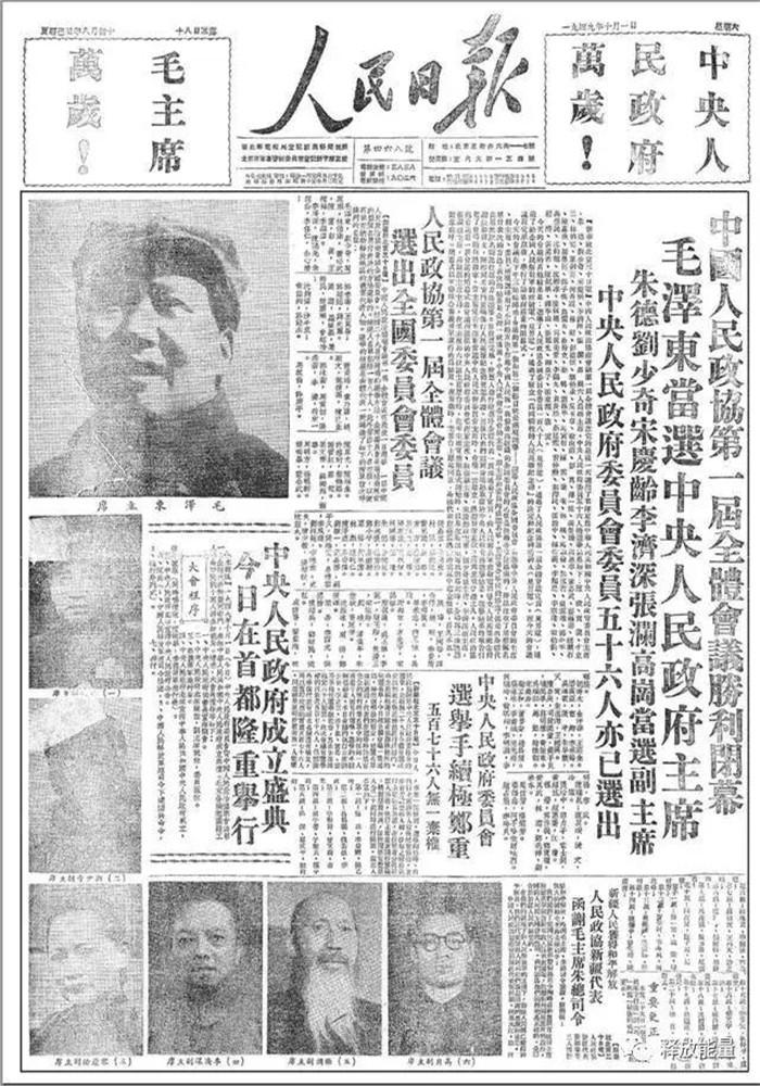 1949年.jpg