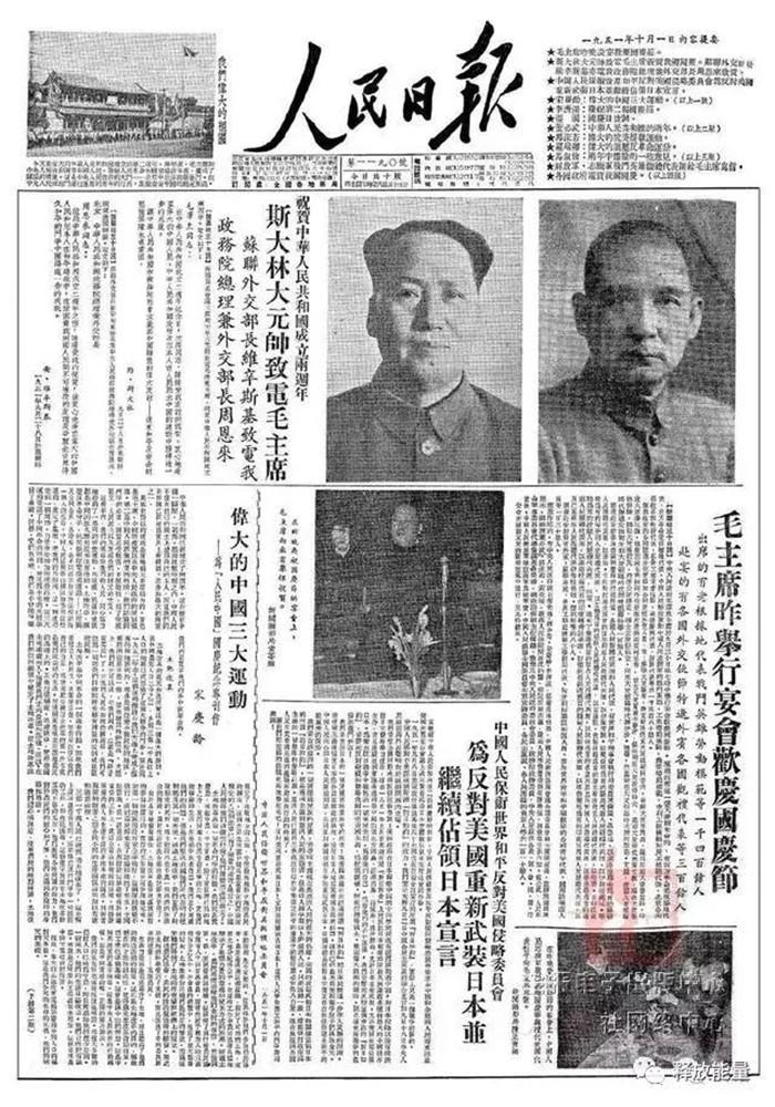 1951年.jpg