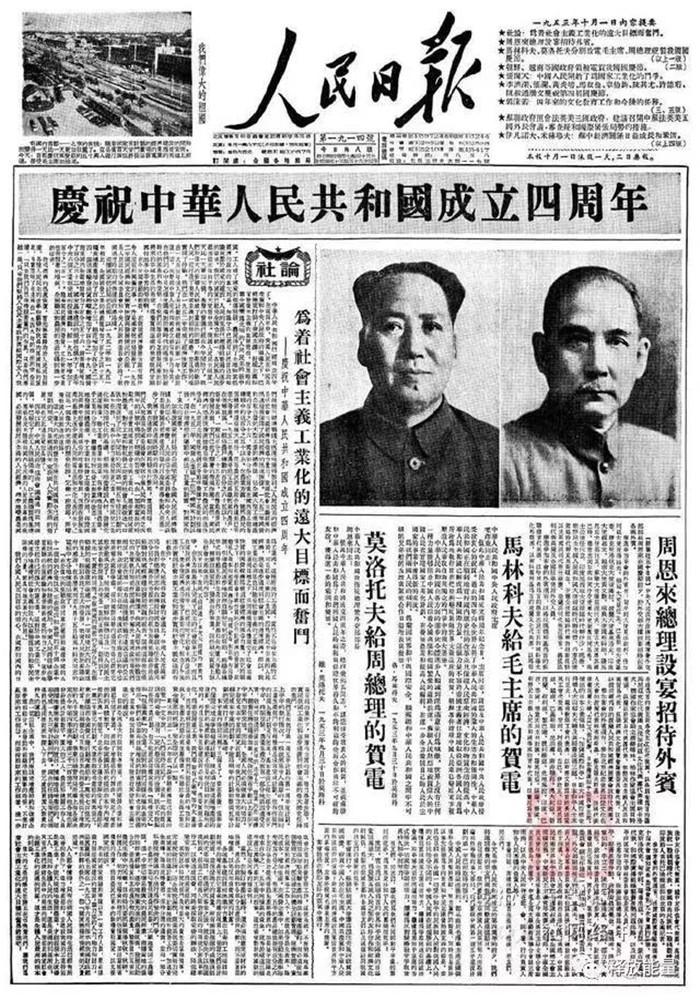 1953年.jpg